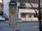 幸町一丁目バス停