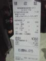 台湾発のお茶専門店「COME BUY(カムバイ)」