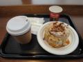 シナボンのキャラメルピーカンボンとドリップコーヒー