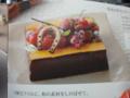 ブロンディールのクリスマスケーキ2012年