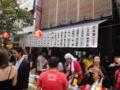 麻布十番納涼まつりで日本酒の販売