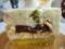 ユウササゲのガトーモンテリマールフィグ