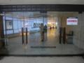 新宿伊勢丹の入り口