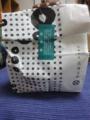 大角玉屋の紙袋