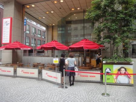オリジナルパケーキハウス吉祥寺店