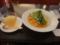 銀座みゆき館のパスタとスープ