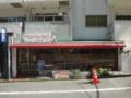 渋谷ケニヤン