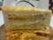 ユウササゲのヌメロドゥ
