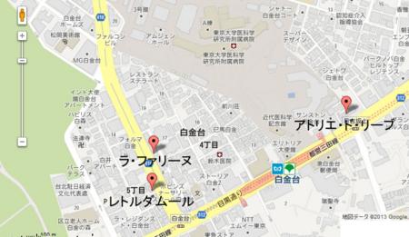 白金台ケーキツアーパート2地図