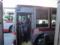 青葉台からのバス