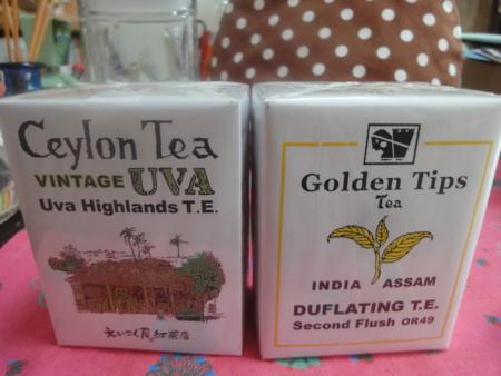 モヒーニで買った紅茶