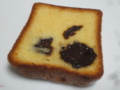 山本道子の店のプラムアーモンドケーキ