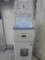 アトレ四谷の発券機