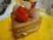 ラ・バンボッシュのこだわりのキャラメルケーキ