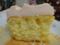 マグノリアベーカリーのバニラカップケーキ