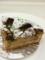 ロトス洋菓子店のいちごのタルト