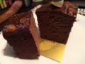 カフェミニクズのケークショコラオランジュ