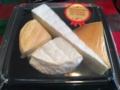 成城石井のチーズ