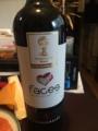 成城石井のワイン