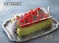 ブロンディールのクリスマスケーキ
