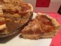 ルタオのフレンチアップルパイ