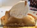 アンファミーユの焼きりんごのタルト