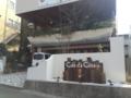 カフェ・ダ・コテ・ベルグの4月