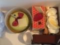 ルラシオンのケーキ