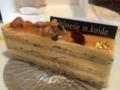 エムコイデの本日のケーキ(パッションフルーツキャラメル)