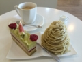 ラブリコチエのケーキ