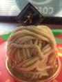 ナッシュカッツェの和栗のモンブラン