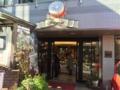 パティスリー・ドゥ・シェフ・フジウの店舗