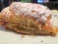 ラ・ブティック・ドゥ・ジョエル・ロブションの苺とクリームチーズの