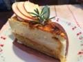ビヤンネートルの林檎のシブースト