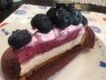 エチエンヌの地元の摘み立てブルーベリーチーズケーキ