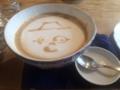 メルシーベイクのカフェオレ