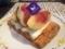 タツヤササキのイチジクのパイ