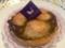 タツヤササキのライチとほうじ茶のタルト