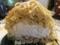 メゾン・ド・プティ・フールの和栗のモンブラン