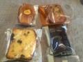 ジャパンケーキショーの焼菓子詰め合わせ