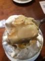 マテリエルの和栗と洋梨のクープ