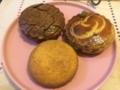 メゾンダーニの焼き菓子
