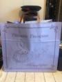 クグラパンの紙袋