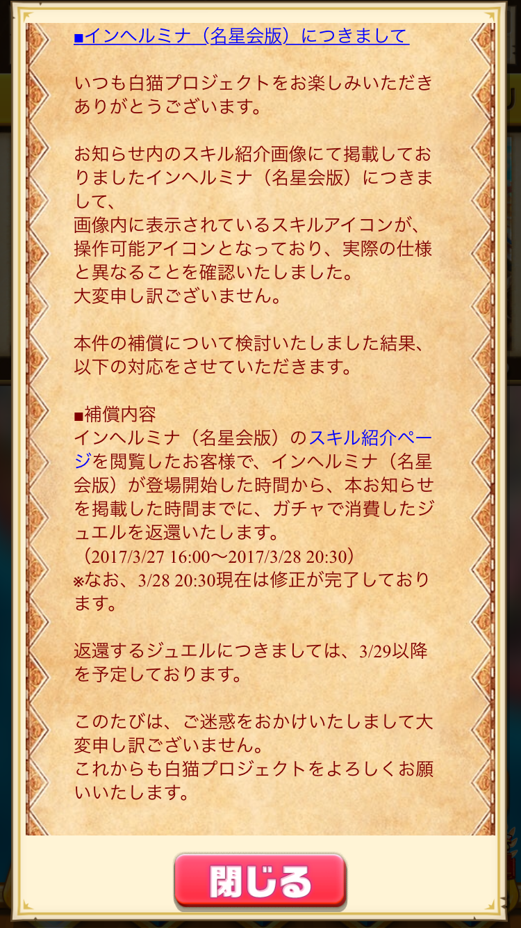 f:id:nyaoyamano:20170328231340p:image