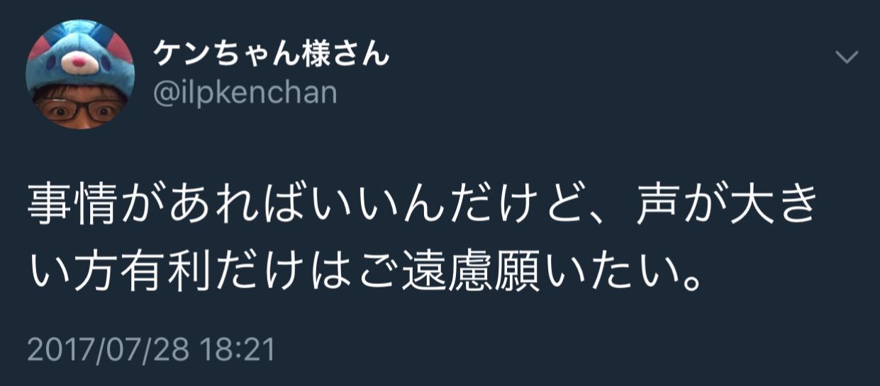 f:id:nyaoyamano:20170730232712p:image
