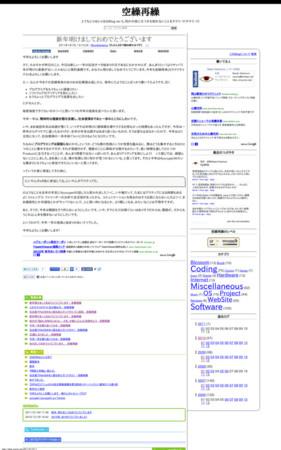 f:id:nyarla-net:20150823102002j:image