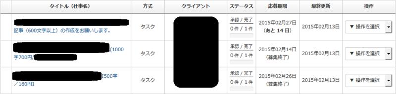 f:id:nyarumeku:20150213063750p:plain
