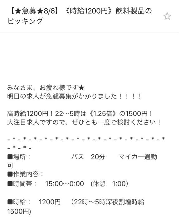 f:id:nyarumeku:20180902065027p:plain