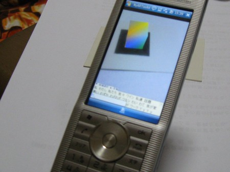 20080727021554