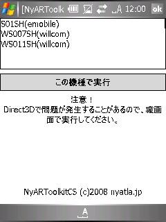 20080728011311
